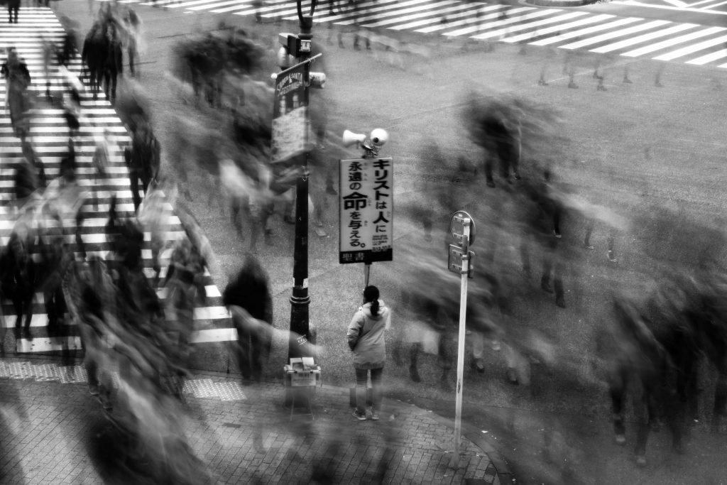 Street-Tango